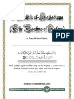 Sahiffah as Sajjadiyah - The Psalms of Islam