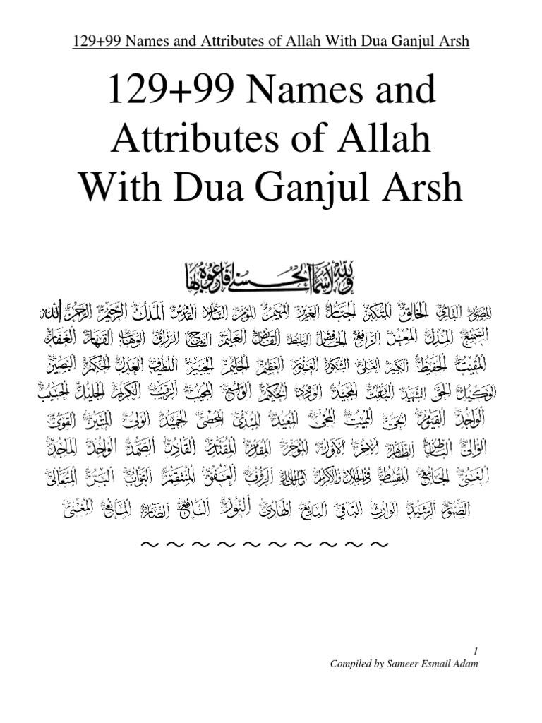 129 99 Names And Attributes Of Allah Dua Ganjul Arsh