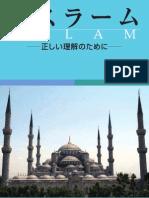 Japan]