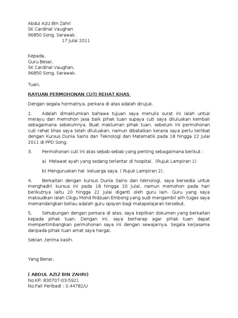 Surat Rayuan Cuti Crk 21 Dan 22 Julai