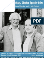 The Joseph Brodsky/Stephen Spender Prize