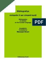 Nivîsarên li ser zimanê Kurdî