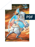 Sri Dasam Granth Sahib Questions and Answers Promo
