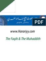 www.harariyy.com العلامة المحدث الشيخ عبد الله الهرري