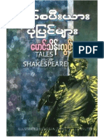 Tales Shakespeare