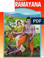 RamayanaSSm