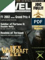 Level 59 (Aug-2002)