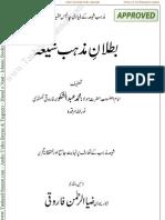 Shia Ke 40 Banaydi Aqaid_NoRestriction