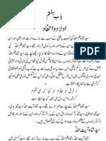 Tazkirah Shah Alamullah-Maulana Syed Muhammad Has Ani Part Vii