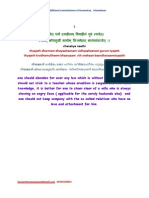 sanskrit vedic slokas with meaning english tamil mahabharata