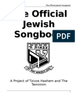 The Official Jewish Songbook