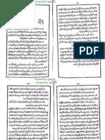 Qafla Hijaz Part-3