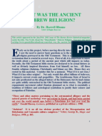 Ancient Hebrew Religion by Harrell Rhome (2011)
