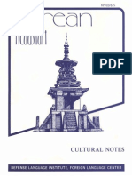 DLI Korean Headstart Cultural Notes