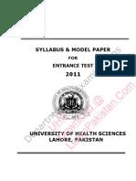 UHS Entry Test Syllabus 2011