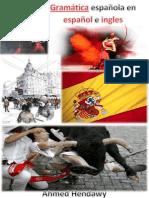 Gramática Española en español e Ingles