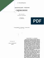 Rimsky Korsakov Harmony