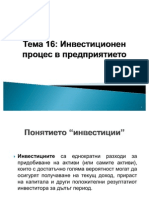 Tema 16 Investicionen proces