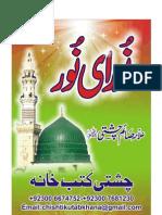 Naat Books Pdf