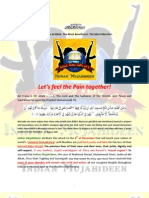 Indian Mujahideen | Shitla Ghat E-mail
