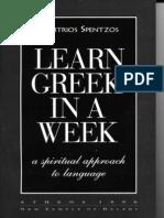 Learn Greek in a Week