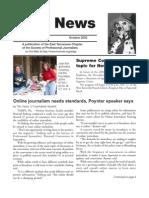 October 2003 Spot News