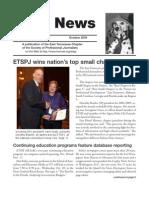 October 2004 Spot News