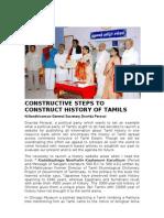 History of Three Tamil Emperors