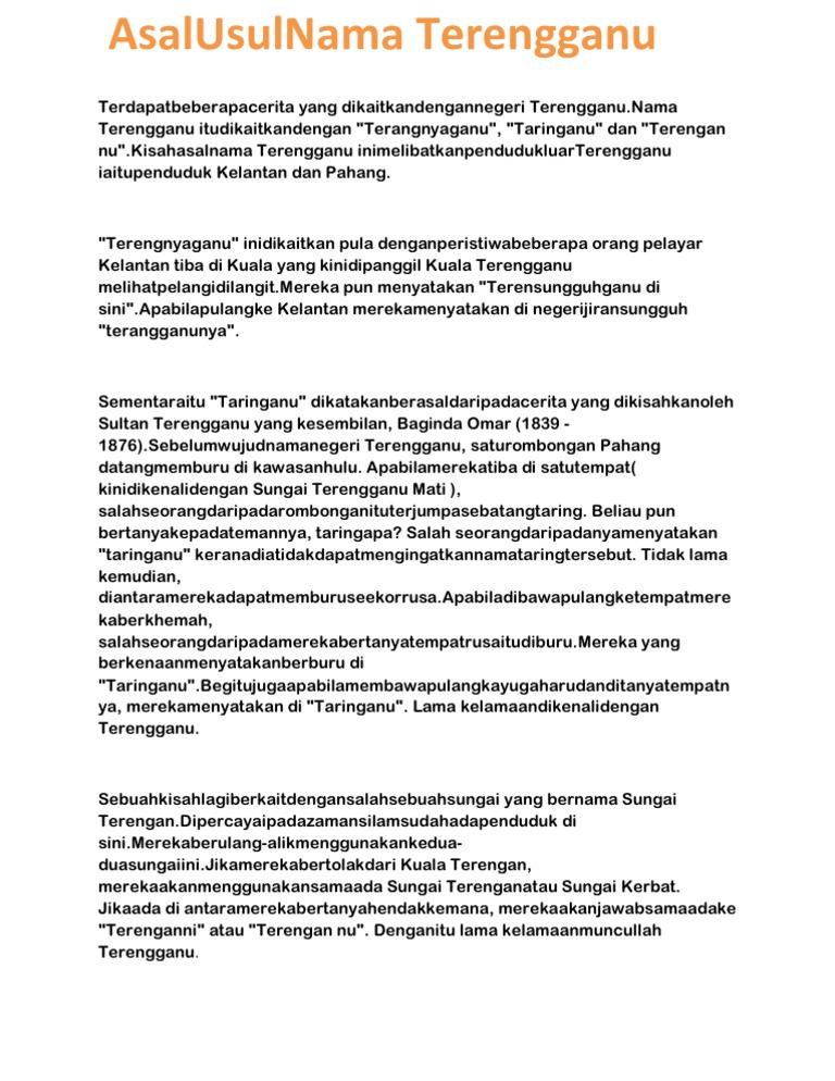 Asal Usul Nama Terengganu