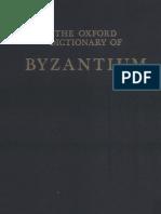 Oxford Dictionary of Byzantium