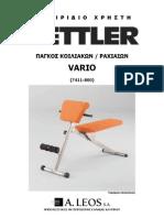 Manual Vario 7411-800 Kettler