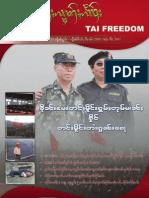 Taifreedom news  Bulletin July vol11-Tai/english