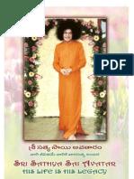 Sri Sathya Sai Avatar-His Life is His Legacy Full Version