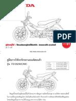Honda Sonic 125 Owner Manual TH