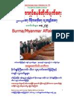 279. Polaris Burmese Library - Singapore - Collection - Volume 279