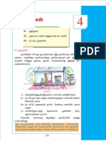 8th Mtaths samacheer complete tamil medium PART 4