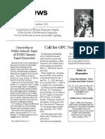 December 2005 Spot News