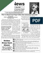 May 2006 Spot News