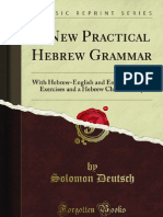 A New Practical Hebrew Grammar