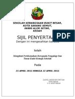 contoh sijil sekolah