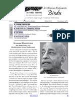 KK Bindu #256