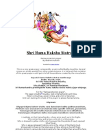 Shri Rama Raksha Stotram