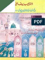 Wahabi Deobandi k Galt Aqaids
