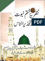 Khatme Nabuwat Aur Tahzeer Un Naas