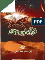 Quran o Jihad