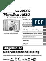20080326-A540-A530_ADVCUG_NL