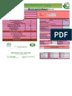 Salary Tax Calculator 2011-2012