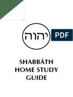 Home Study Guide English