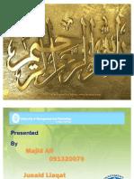 Corruption by Mirza Majid Ali