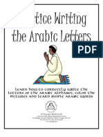 Practice Writing the Alphabet